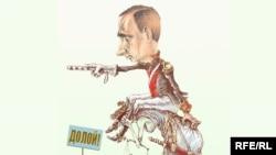 Caricatură de Mikhail Zlatkovsky