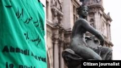 گردآوری امضا در پاریس در اعتراض به نتایج انتخابات در ایران