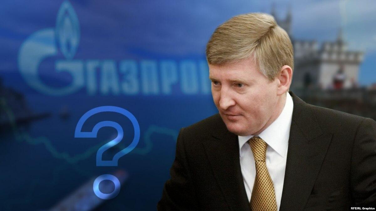 Власть аннексированного Крыма хочет продать «Газпрому» историческую усадьбу, ранее приобретенную Ахметовым