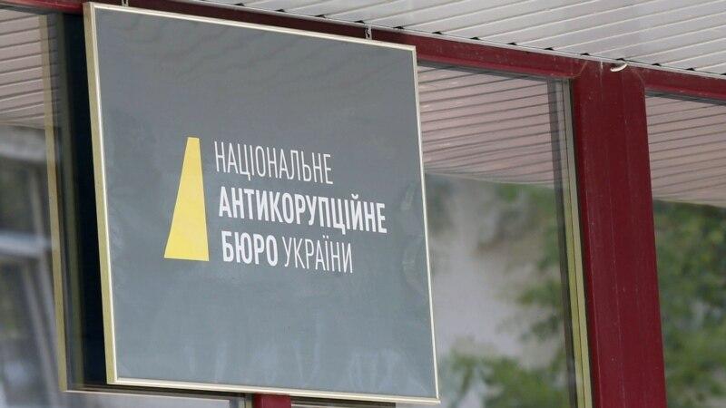 В Окружному адмінсуді Києва заявляють про обшуки