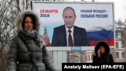 Police officers have reportedly been dispatched to guard Putin's billboards against vandalism.