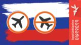 რუსეთი, როგორც არასაიმედო პარტნიორი