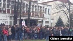 Студентски протест во Битола.