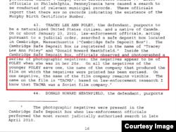 Из материалов суда по делу российских нелегалов в США