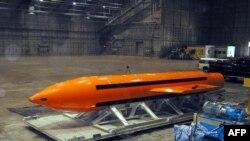 """""""مادر همه بمبها"""" بزرگترین بمب غیر هستهیی امریکا"""