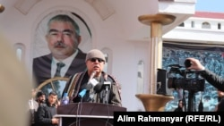 Afghan Vice President Abdul Rashid Dostum addressed his supporters in the northern province of Jowzjan on February 19.