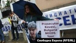 Протестиращи срещу Иван Гешев