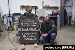 Скульптар Ігар Засімовіч