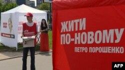 Сторонники кандидатов в президенты Украины Петра Порошенко и Юлии Тимошенко