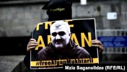 Акция в поддержку Афгана Мухтарлы в Тбилиси, 29 мая 2018 г.