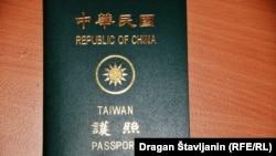 Građani Tajvana ne mogu da uđu sa svojim pasošem ni u jednu međunarodnu organizaciju, uključujući i zdanja UN