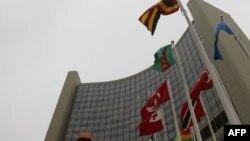 دفتر آژانس بین المللی انرژی اتمی در وین