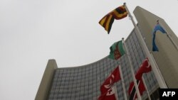 مقر سازمان ملل متحد در وین، ساختمانی که نشست شورای حکام آژانس بینالمللی انرژی اتمی نیز در آن برگزار میشود