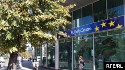 Канцелариите на ЕУ во Скопје