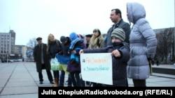 Një prej protestave në mbrojtje të Nadiya Savchenko në Zhytomyr, 7 mars 2016