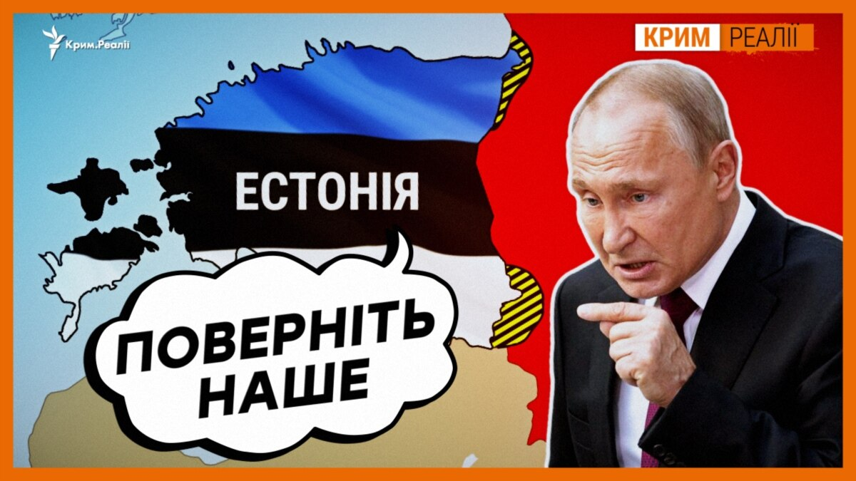 Часть России присоединят к Европе?