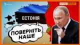 Частину Росії приєднають до Європи?