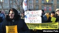 Близько півтисячі підприємців протестують у Львові, 1 лютого 2011 року