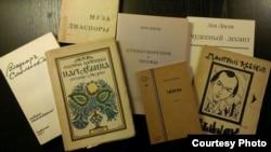 Обложки эмигрантских изданий