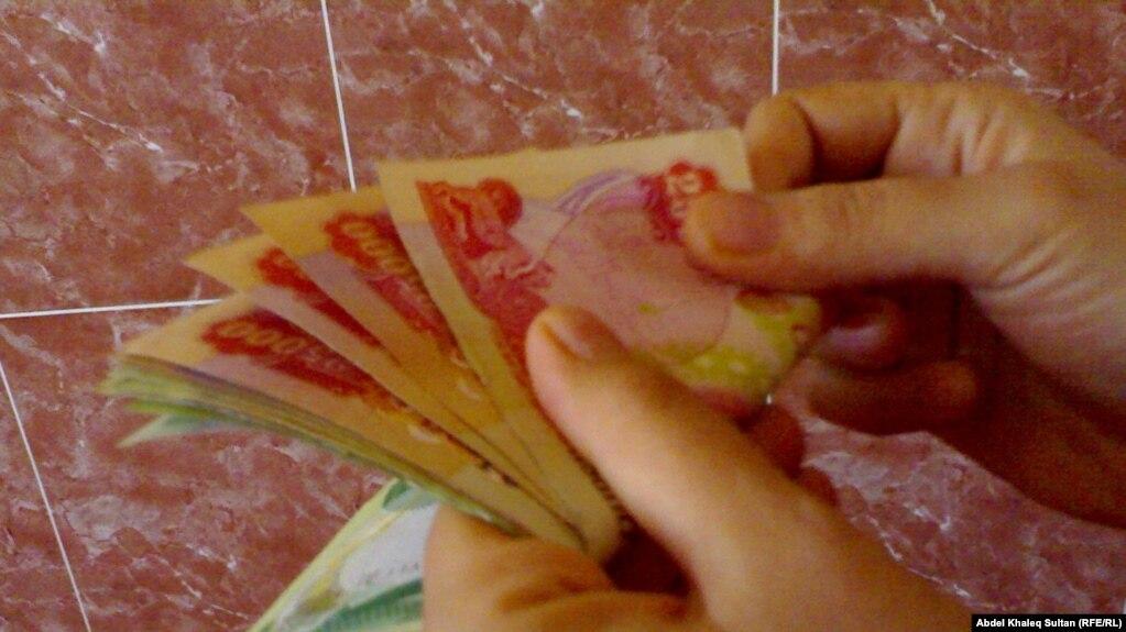 Iraq Planning Currency Redenomination 7A6132D9-F595-42E1-AA05-F93B92754F1D_w1023_r1_s