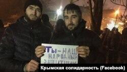 Акція біля будівлі суду в Криму на підтримку Еміля Курбедінова