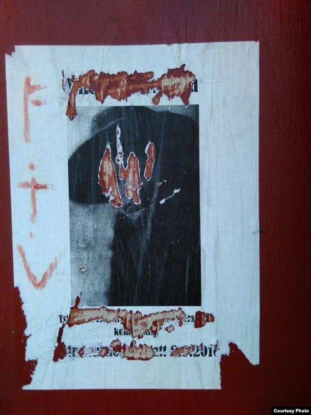 Плакат Женской исторической ночи в Бергене через 4 месяца после акции. Уничтожено лицо, имя женщины и название мероприятия. Фото Любавы Малышевой