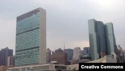 Njujork, zgrada UN-a