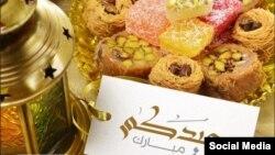 Арабская открытка к празднику Ид аль-Фитр и сладости (кунафы и рахат-лукум)