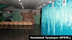 Избирательный участок в Алматы. Иллюстративное фото.