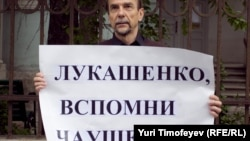 Леў Панамароў