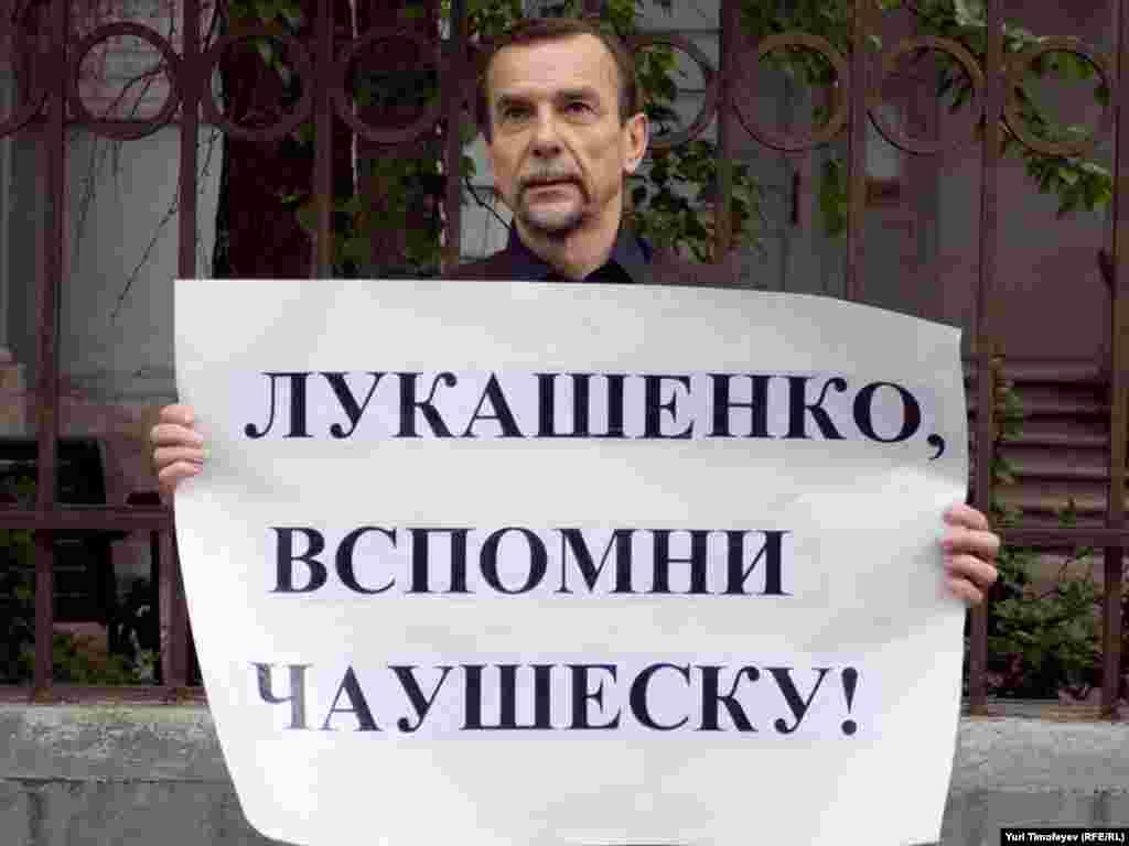 В Москве у посольства Белоруссии прошла серия одиночных пикетов в поддержку политзаключенных