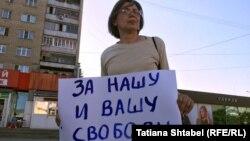 Активистка Светлана Каверзина