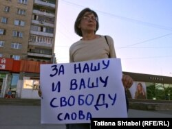 Светлана Каверзина на пикете в защиту Максима Кормелицкого