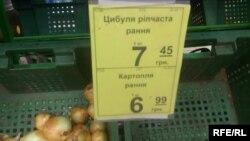 Картофель подешевел как в Киеве и Северодонецке, так и в оккупированном Крыму