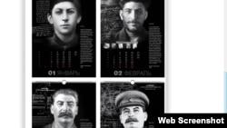 Календарь на 2014 год с фотографиями Сталина, изданный в типографии Свято-Троицкой Сергиевой лавры.