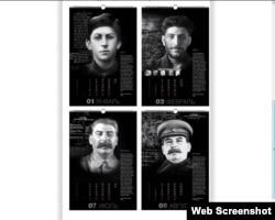 Сталин хөрмәтенә чыгарылган календарьдагы сурәтләр