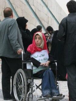 گفتگوی بکتاش خمسه پور با محمود کاری درباره وضعیت معلولان در ایران