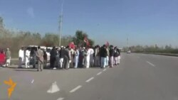 Protest For Rights In Pakistan Tribal Regions