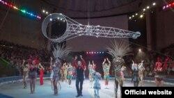 фото с сайта www.circus-ufa.ru