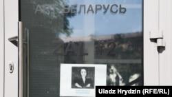 Менская галерэя «Арт-Беларусь» без карцін з карпарацыйнай калекцыі «Белгазпрамбанку», ілюстрацыйнае фота