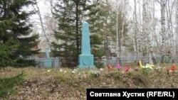Памятник на месте захоронения жертв катастрофы