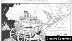 Дума, правительство и политические проблемы. Карикатура 1906 года