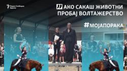 Булеска талентирана за спорт кој не се тренира во Македонија