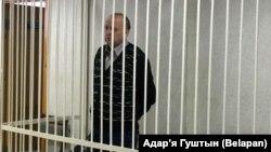Аляксандар Рымашэўскі