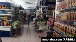 Частный магазин. Ашхабад, июль, 2020 (иллюстративное фото)