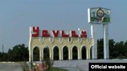 Yexlax şəhəri