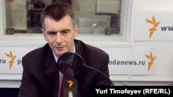 Михаил Прохоров в студии Радио Свобода
