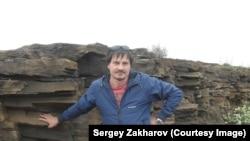 Сяргей Захараў