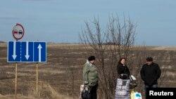 Украинанын түштүк-чыгышы.