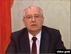 Михаил Горбачев дар соли нави 1991